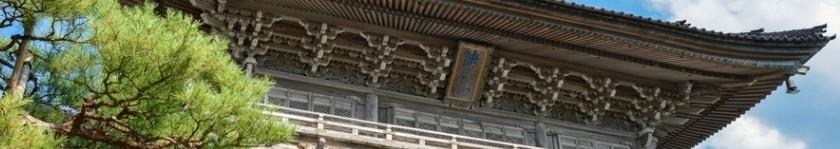Sōji-ji Soin - temple de l'école Sôtô du bouddhisme Zen au japon